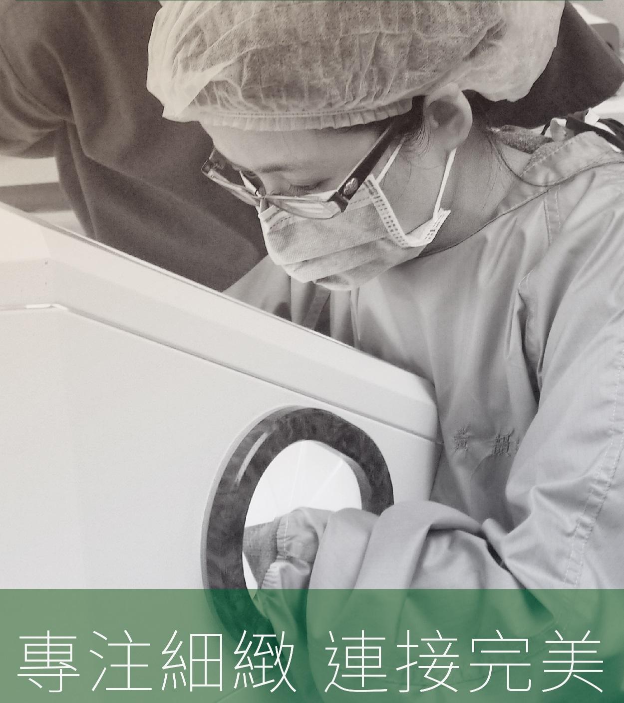 桃園中壢當代牙醫全口重建暨植牙中心 專注細緻 連接完美 專科醫師協同治療