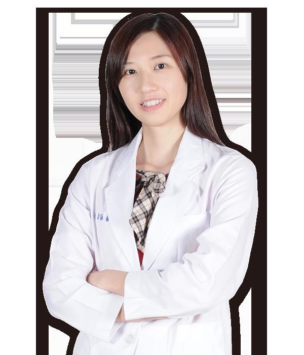 黃詩詠 醫師 1