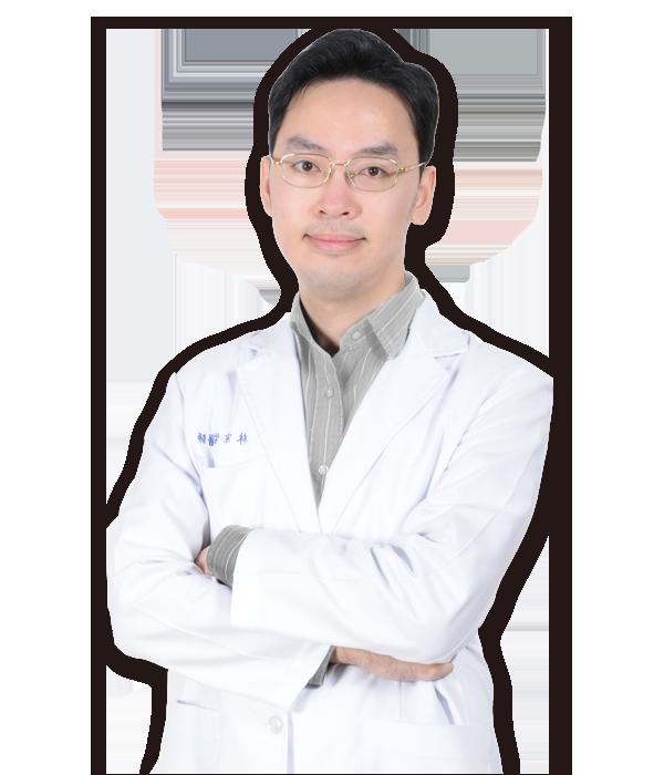 林宗佑 醫師 1