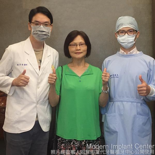 專業的專科醫師 讓我的植牙順利完成 1