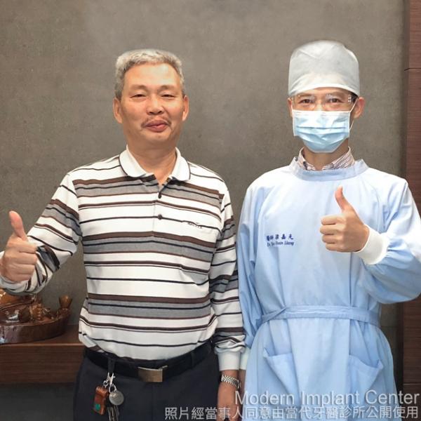 當天手術完就有牙真是太好了! 1