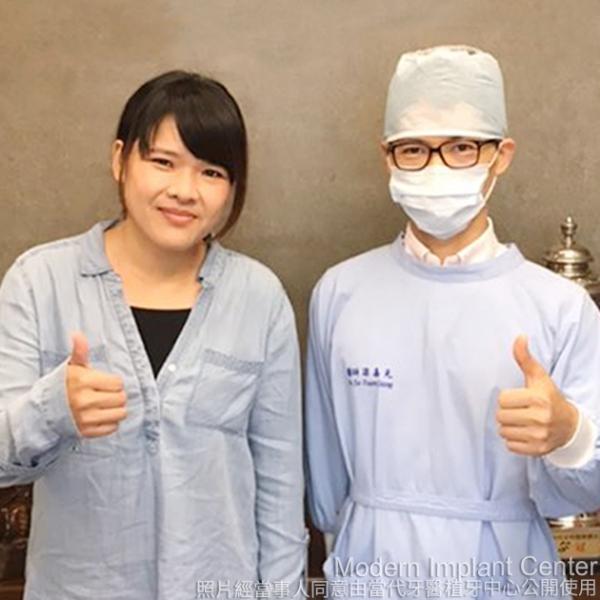給人有安心感的牙醫診所 1